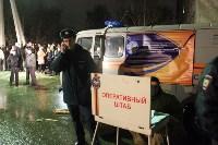 Взрыв газа в Ясногорске, Фото: 10