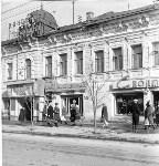 Проспект Ленина, вход в к/т им. Бабякина, конец 70-х, Фото: 6