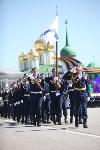 Парад Победы. 9 мая 2015 года, Фото: 60