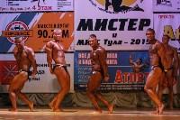 Чемпионат по бодибилдингу и бодифитнесу «Мистер и Мисс Тула - 2015», Фото: 7