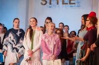 Фестиваль Fashion Style 2017, Фото: 445