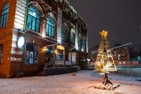 Новогодняя Тула, Фото: 59