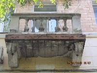Аварийный фасад в центре Тулы, Фото: 1