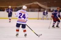 Легенды советского хоккея в Алексине., Фото: 18