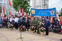 День ветерана боевых действий. 31 мая 2015, Фото: 69