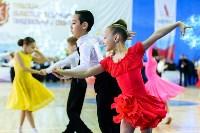 I-й Международный турнир по танцевальному спорту «Кубок губернатора ТО», Фото: 31