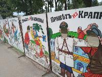Фестиваль в Крапивке-2021, Фото: 6