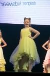 Мисс Тула - 2020, Фото: 100