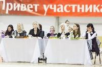 Художественная гимнастика. «Осенний вальс-2015»., Фото: 87