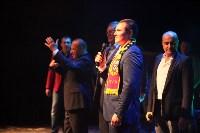 "Концерт ""Хора Турецкого"" на площади Ленина. 20 сентября 2015 года, Фото: 122"