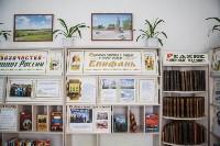 В Епифани открылся Центра культурного развития, Фото: 15
