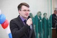 В Новомосковске открылся  новый ФОК , Фото: 6