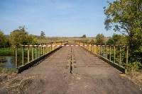 Мост в Плавском районе, Фото: 2