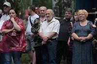 LIVень в Киреевске, Фото: 3