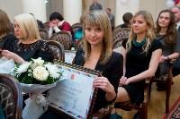 Журналистов Тульской области поздравили с профессиональным праздником, Фото: 11