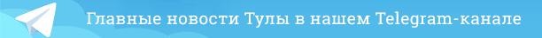Скачать приложение росавтодор