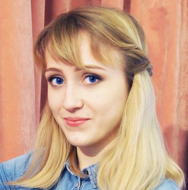 Таня Горбунёва
