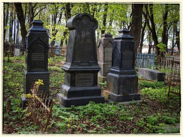 Надгробные плиты фото я западное кладбище памятники липецк гранит