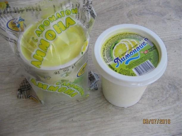 Картинки по запросу ароматическое мороженое