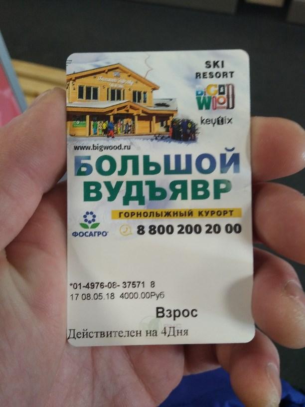 na-ostrove-razdevayutsya-pati-konchit-v-elen-saynt