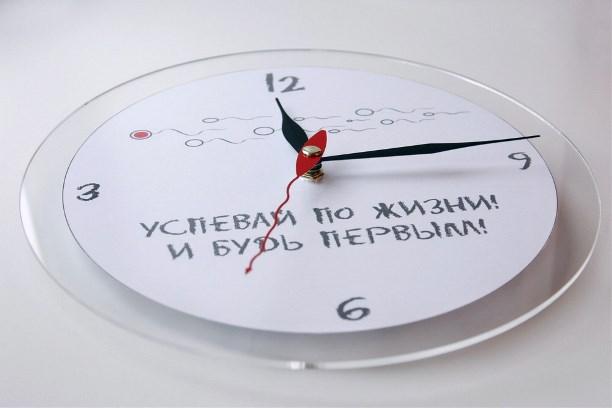 картинки часы с днем рождения они ассоциируются некой